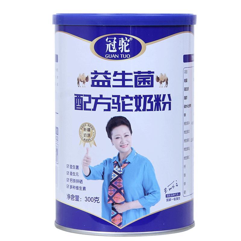 冠驼益生菌配方驼奶粉