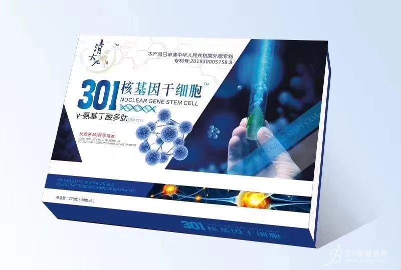 301核基因干细胞招商