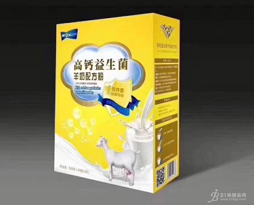 高钙益生菌羊奶配方粉招商代理