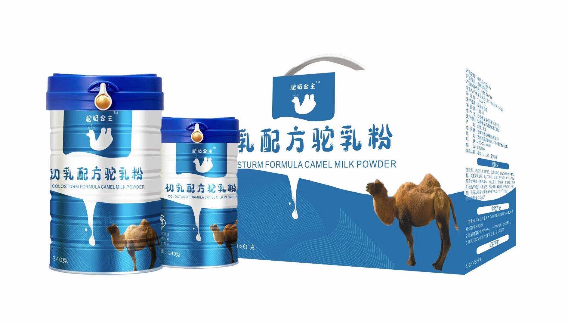 新疆原产初乳配方驼乳粉招商