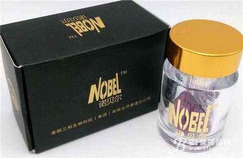 诺贝尔胶囊有多少粒一盒