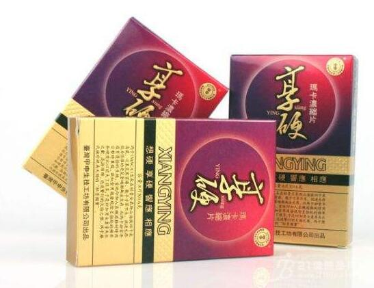 供应台湾甲申享硬玛卡浓缩片现在卖多少钱一盒