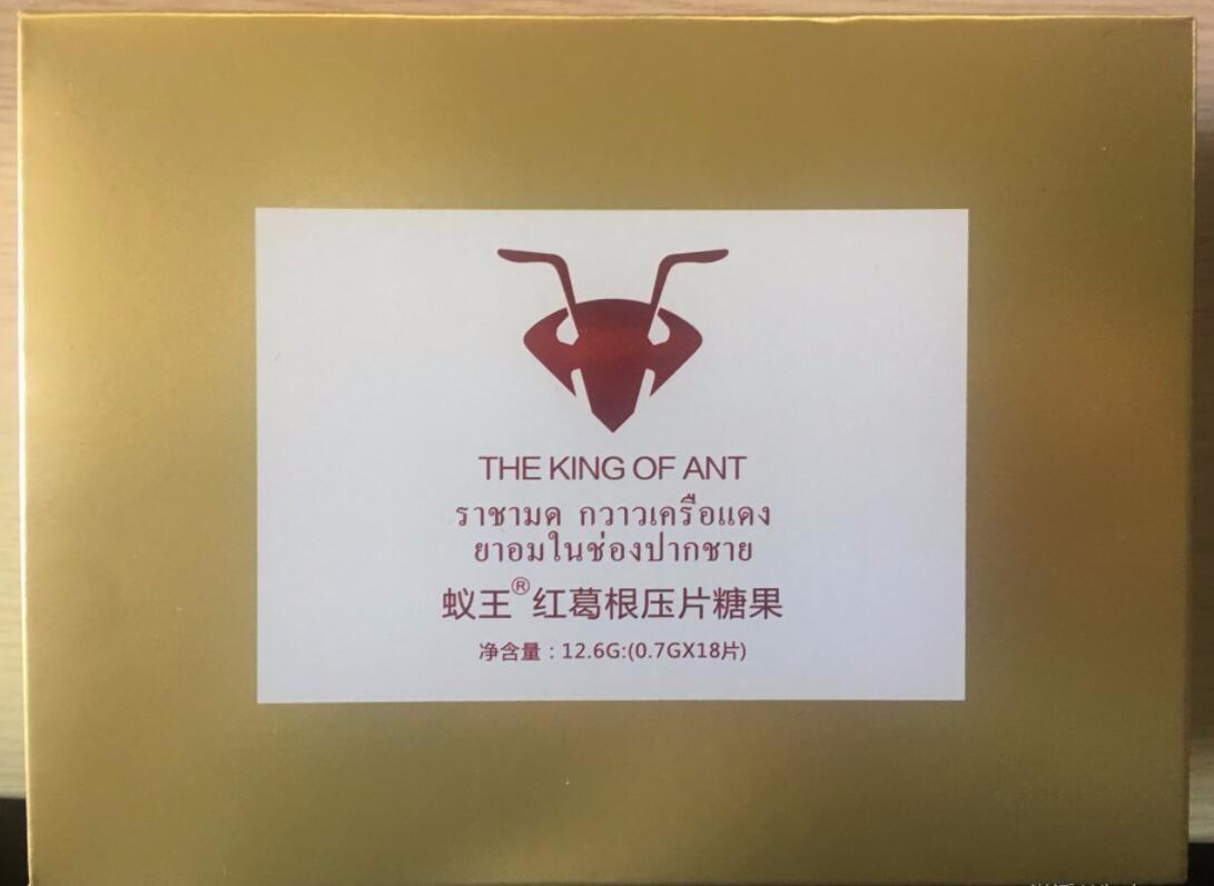 蚁王红葛根片多少钱一盒/一盒几瓶一瓶几粒