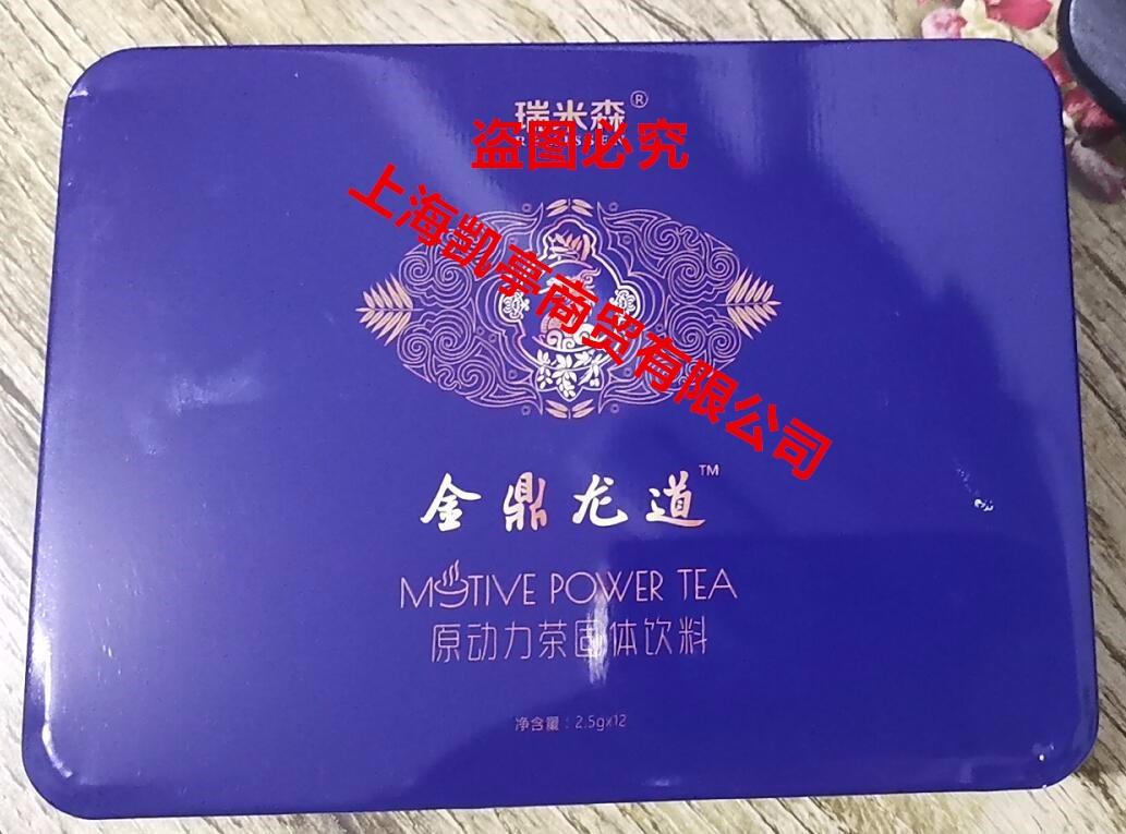 金鼎龙道茶多少钱一盒