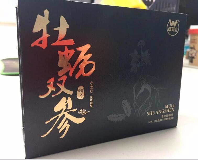 牡蛎双参精片多少钱一盒