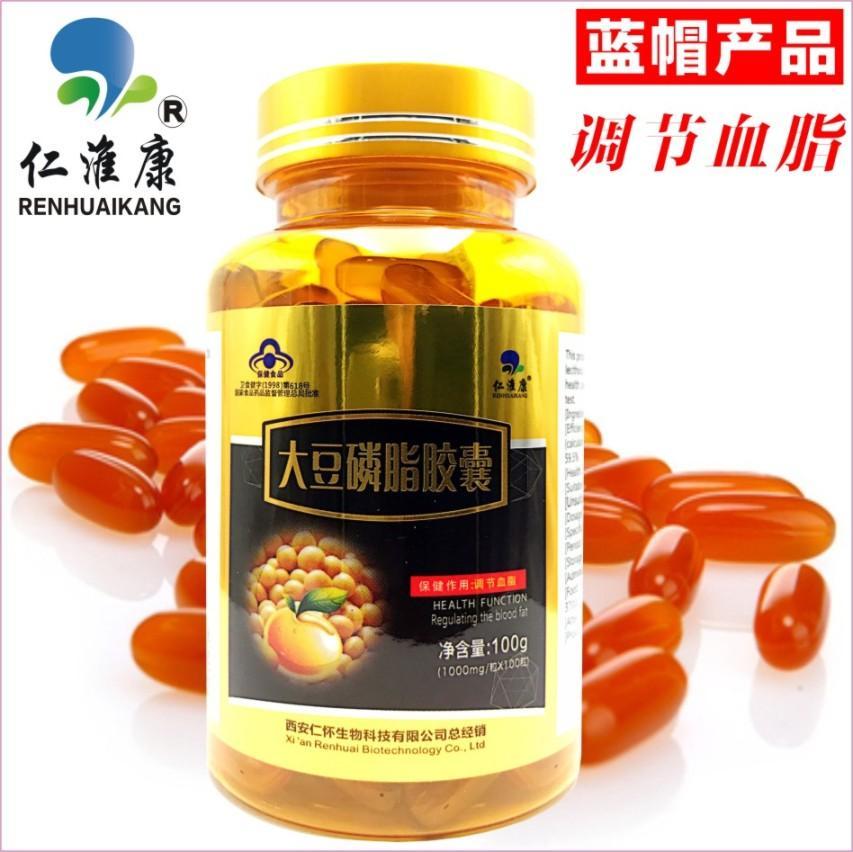 仁淮康-大豆卵磷脂胶囊100粒