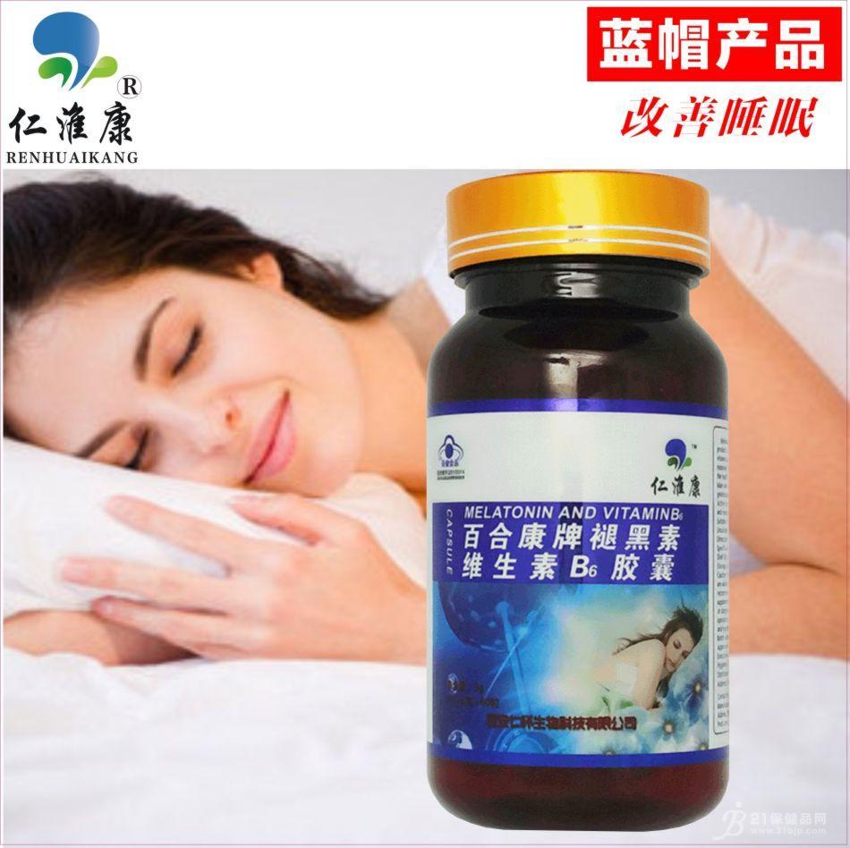 仁淮康 褪黑素维生素B6胶囊、改善睡眠