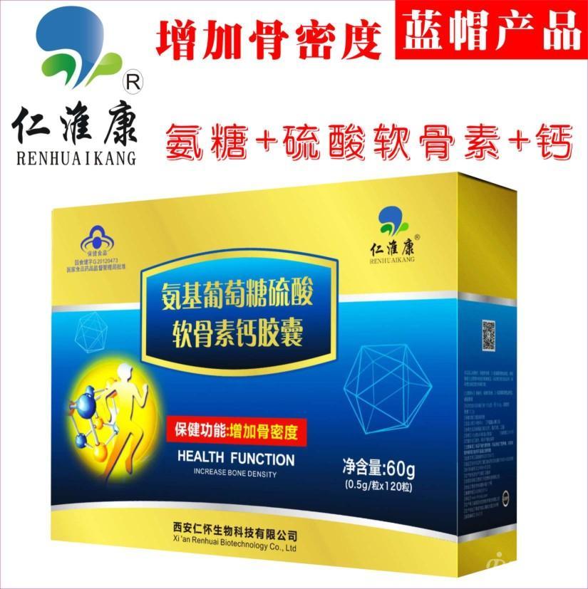 仁淮康氨糖软骨素钙产品招商 氨基葡萄糖硫酸软骨素钙胶囊
