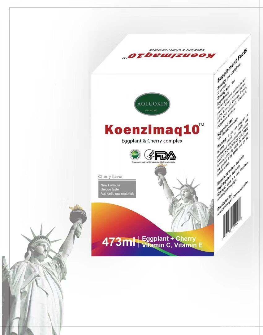 美国原装进口液体辅酶Q10(茄科提取物)招商