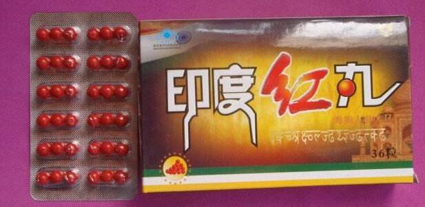 印度红丸——多少钱一盒《一般价格》