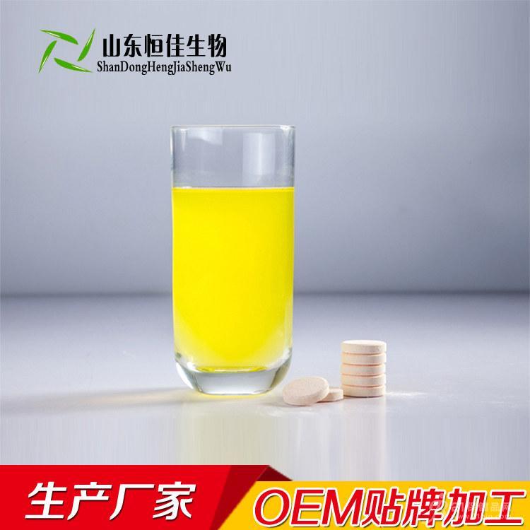 泡腾片固体饮料代加工厂家恒佳