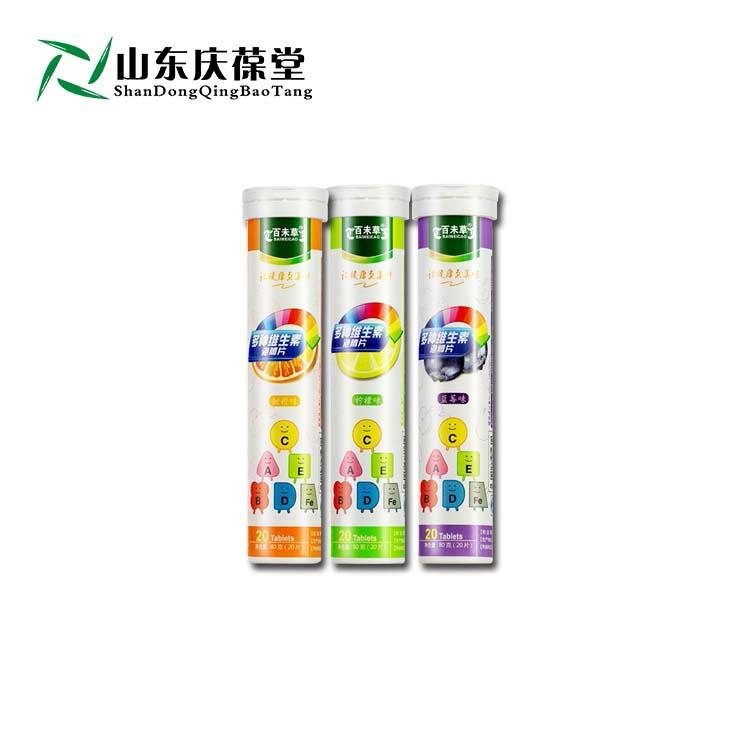 VC泡腾片加工贴牌oem专业生产厂家