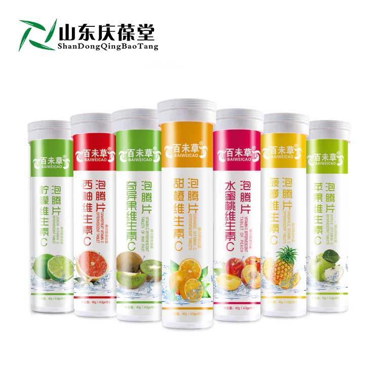 维生素C泡腾片生产厂家实力商家