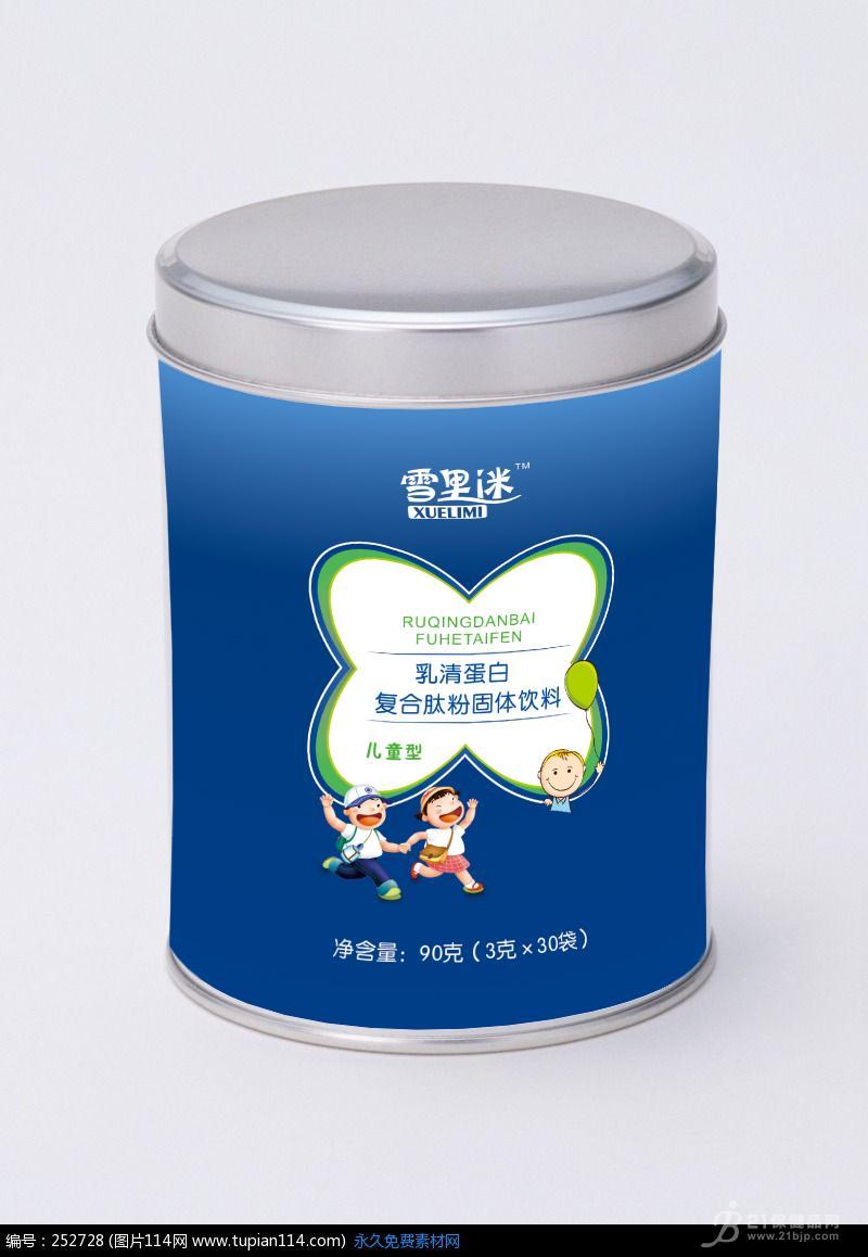 儿童乳清蛋白复合肽固体饮料