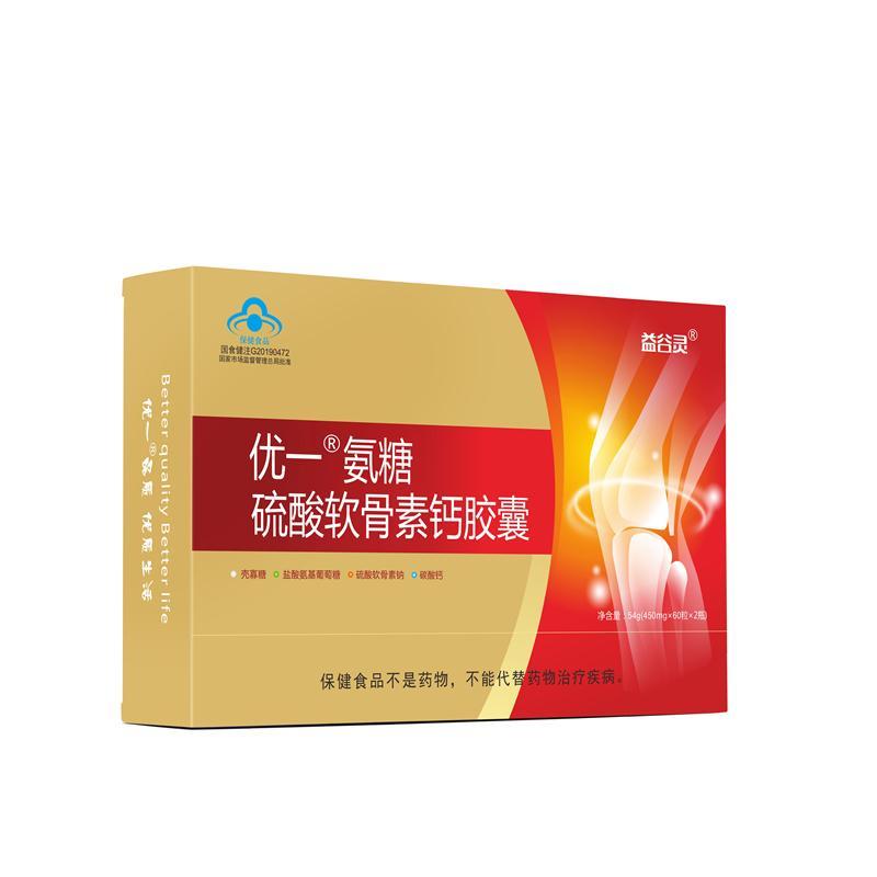 优一牌氨糖硫酸软骨素钙胶囊 增加骨密度 全国招商代理