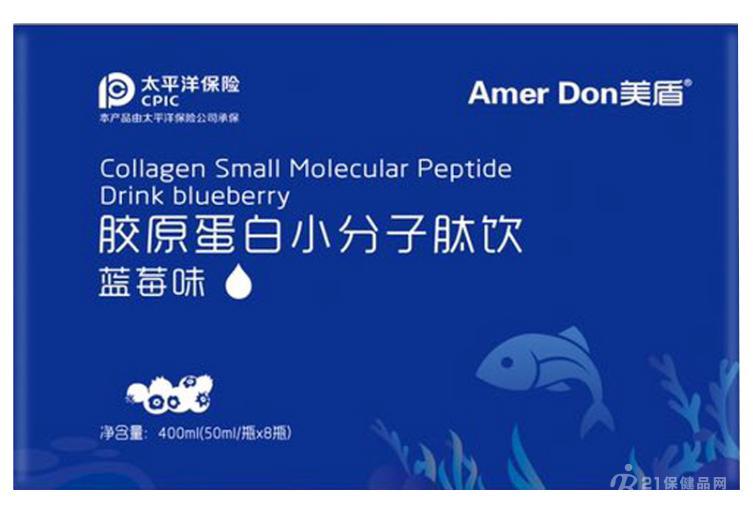 胶原蛋白肽小分子肽价格