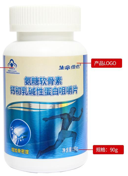 氨糖软骨素钙初乳碱性蛋白咀嚼片价格