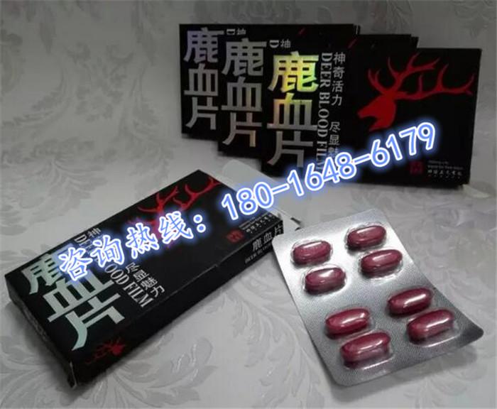 鹿血片一盒/多少钱//多少瓶/多少粒会有副作用吗