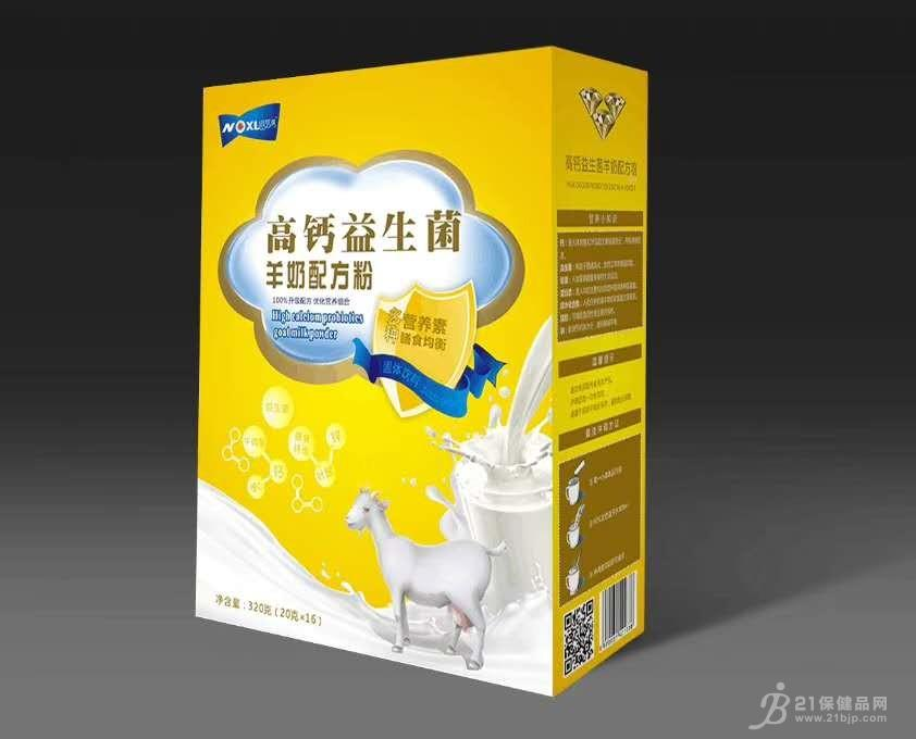 高钙益生菌羊奶配方粉(会销、电销、炒作+终端)招商
