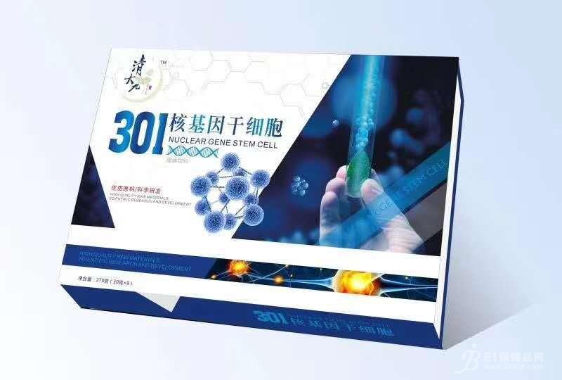 301核基因干细胞-γ-氨基丁酸多肽招商加工定制OEM代加工