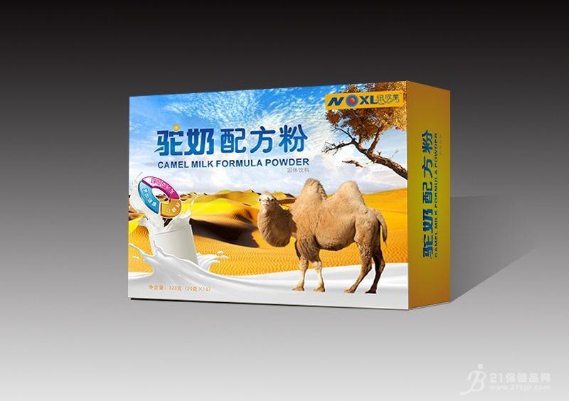 沙漠白金驼奶粉(电商炒作)代加工定制招商