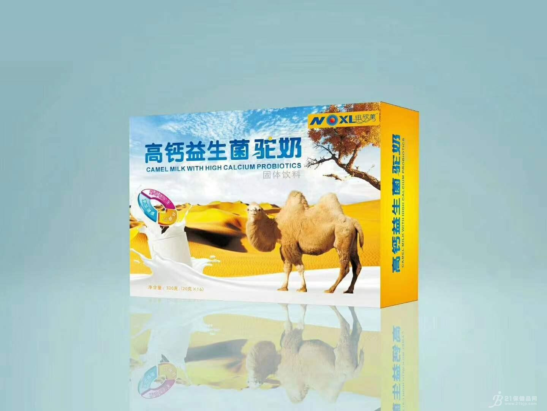 纽欣莱高钙益生菌驼奶(会销、电销、炒作)招商招商