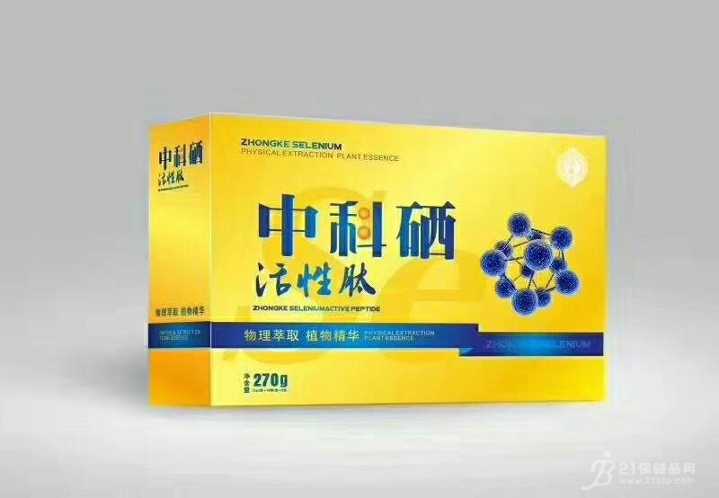 紫金极草中科硒活性肽全国招商