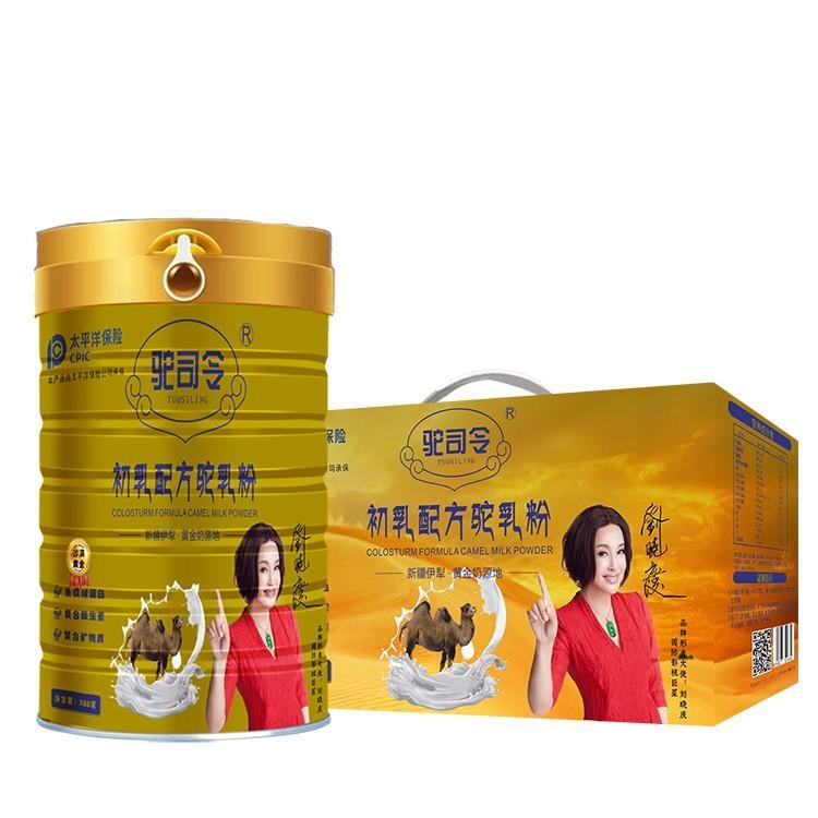 刘晓庆代言驼司令牌初乳配方驼乳粉招商
