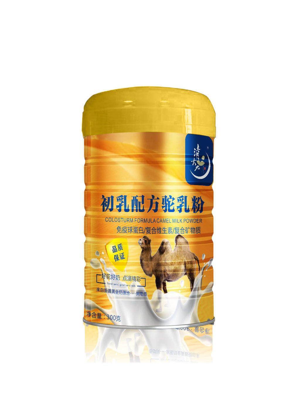 清大九初乳配方驼乳粉益生菌配方驼乳粉代加工定制招商