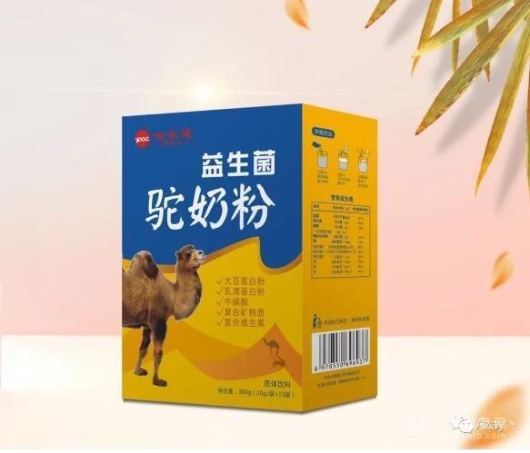 益生菌驼奶粉 规格:300g(20g×15袋)