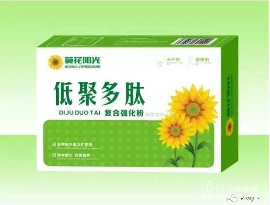 葵花阳光低聚多肽复合强化粉招商