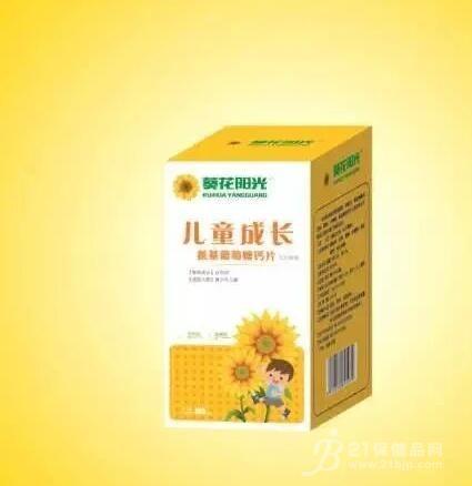 葵花阳光儿童成长氨基葡萄糖钙片1招商