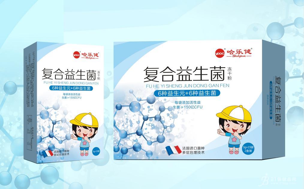 复合益生菌冻干粉(6种益生菌)招商