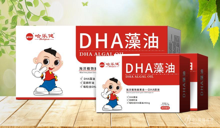 DHA藻油招商