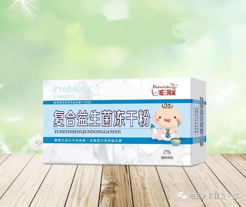 复合益生菌冻干粉(4g)招商