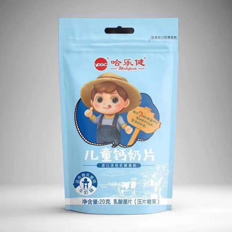 儿童钙奶片(牛奶味)招商