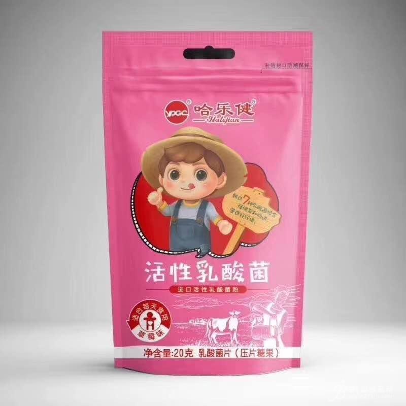 乳酸菌压片糖果(草莓味)招商