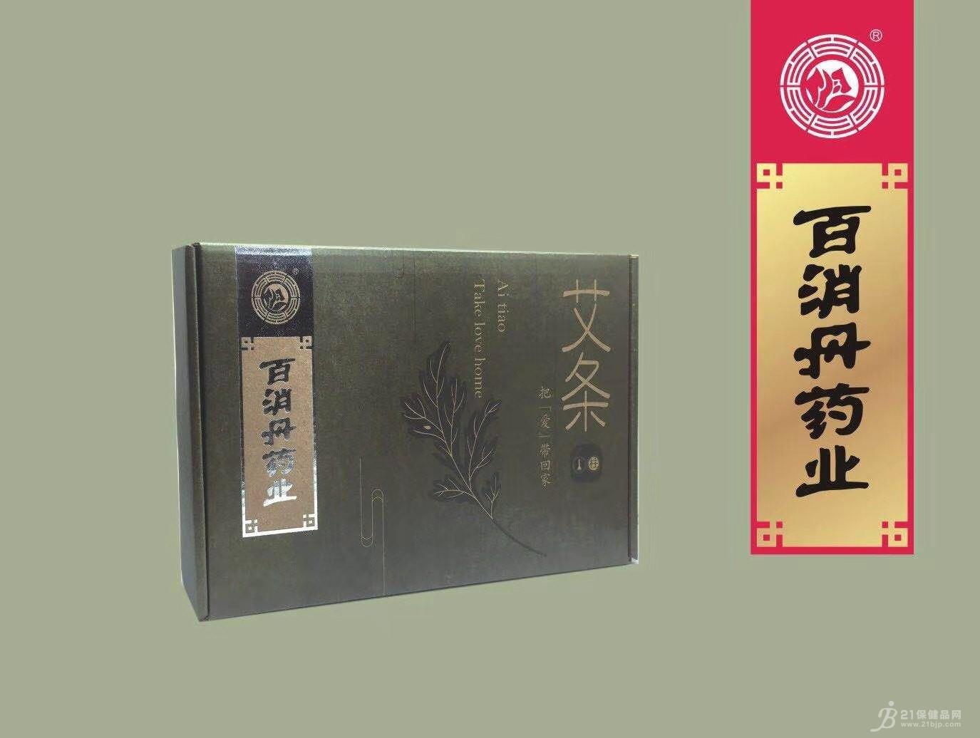 郑州百消丹药业艾条