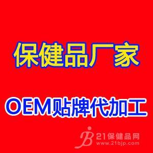 鱼油亚麻籽油胶囊OEM厂家贴牌代加工