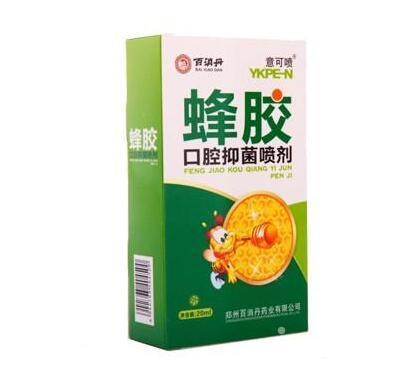 百消丹-意可喷蜂胶口腔抑菌喷剂