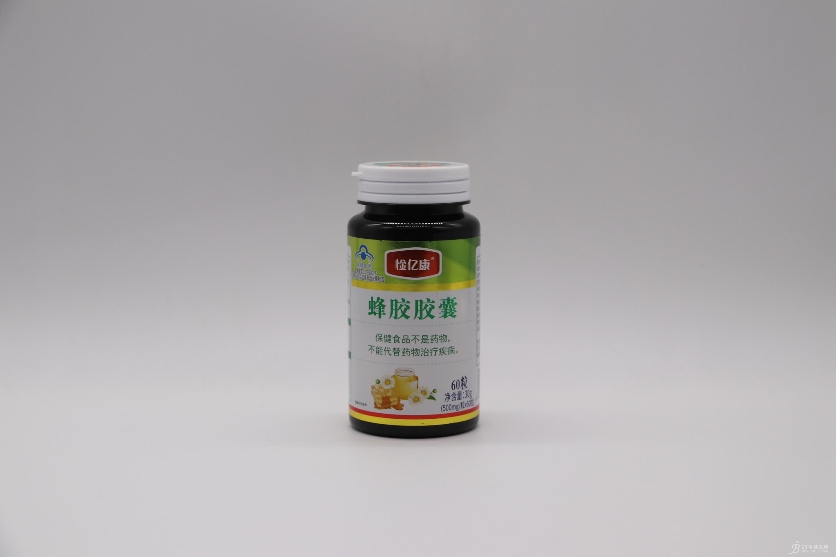 奥维斯牌蜂胶软胶囊(5.0含量)    500mg*100粒/瓶招商