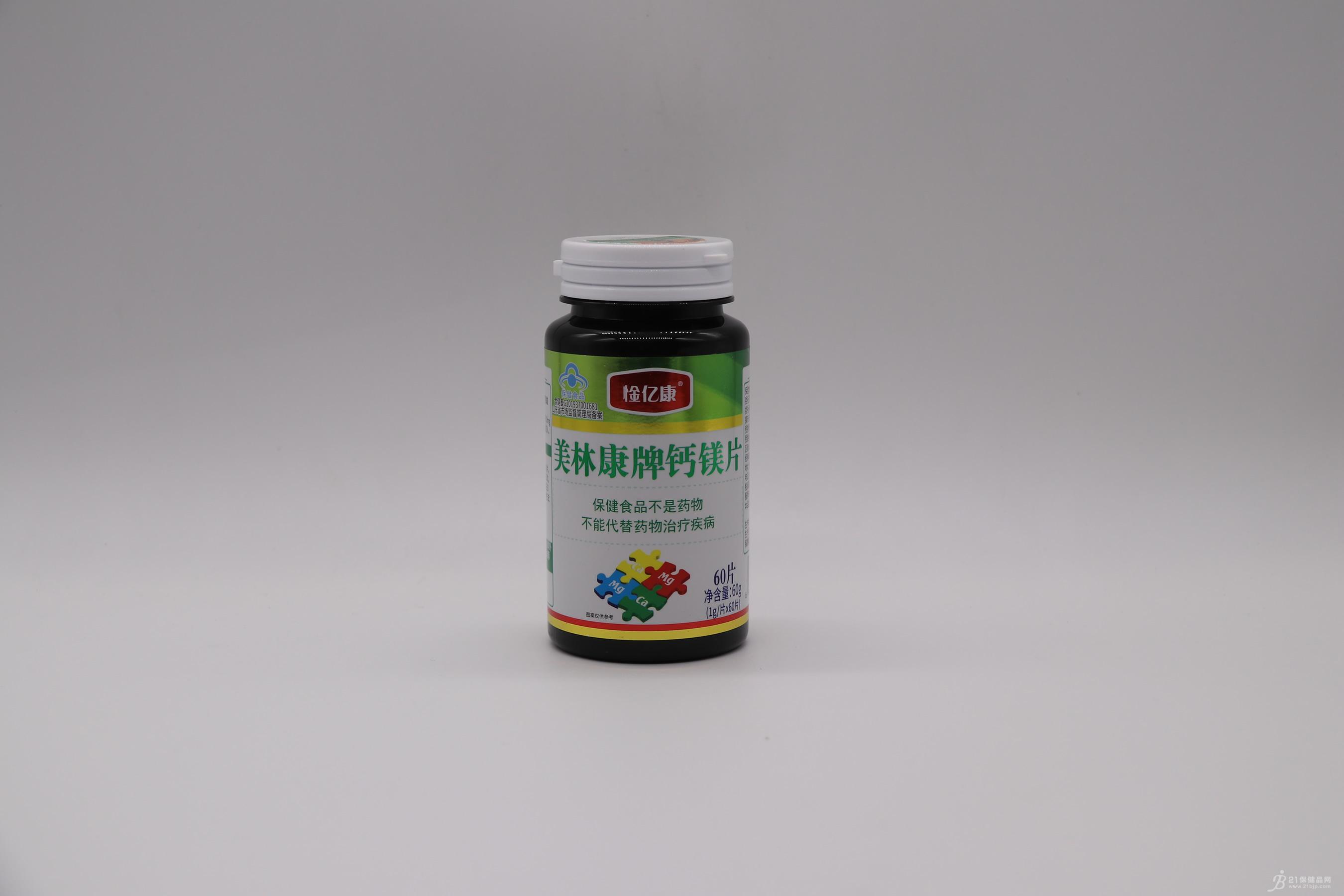 金亿康钙镁片1000mg*60粒/瓶招商