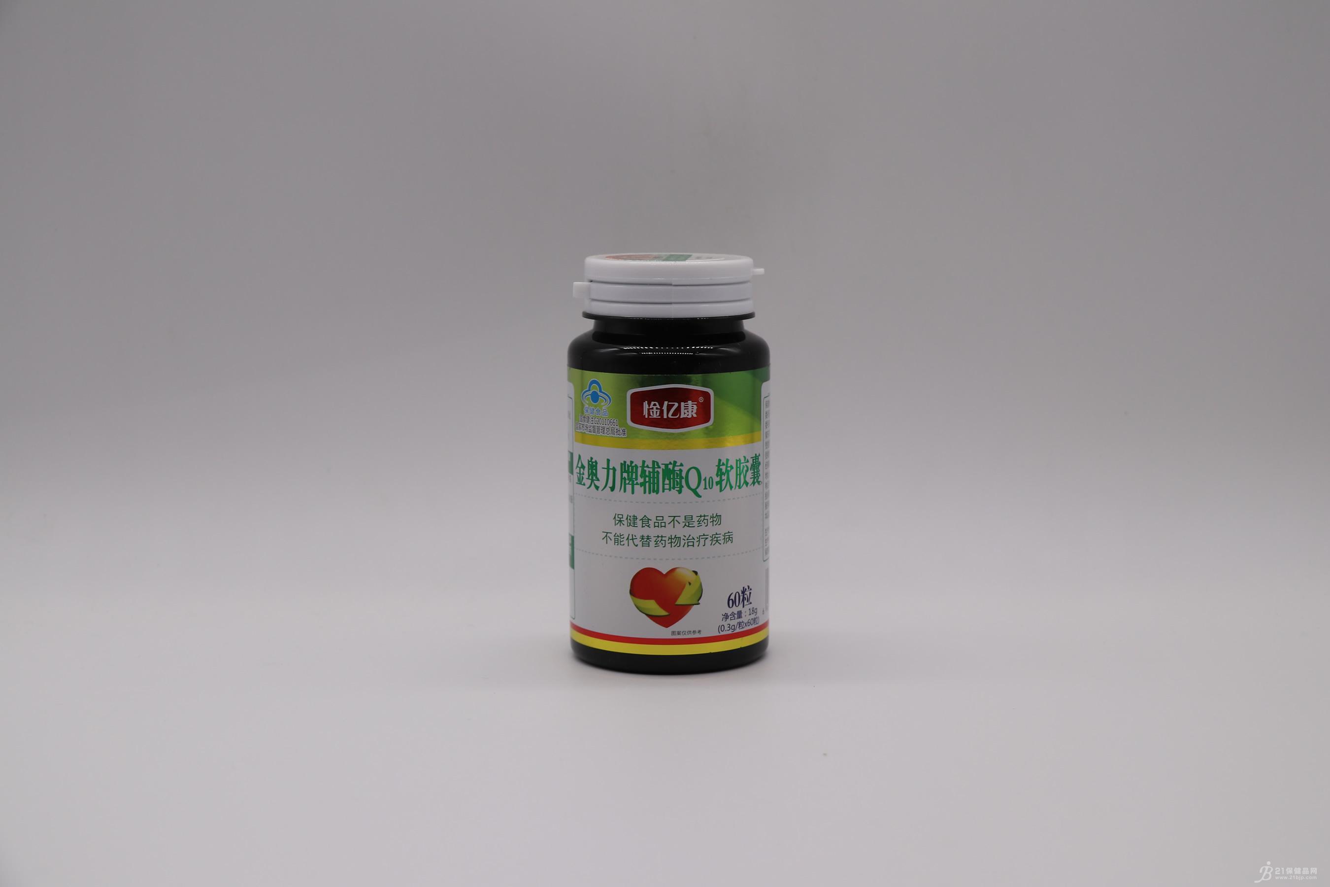 辅酶Q10软胶囊0.3g*60粒/瓶招商