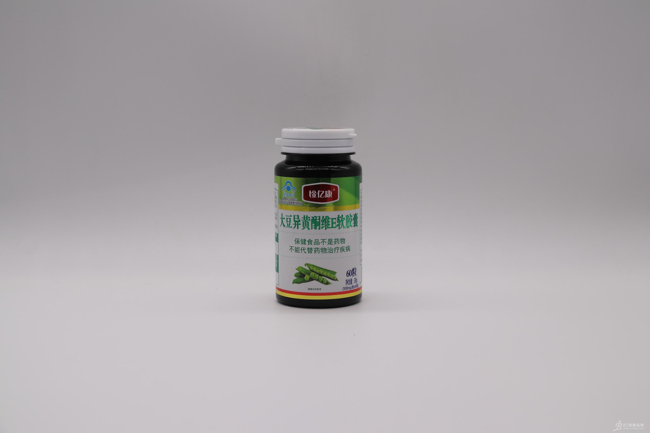 大豆异黄酮维E软胶囊    500mg*60粒/瓶招商