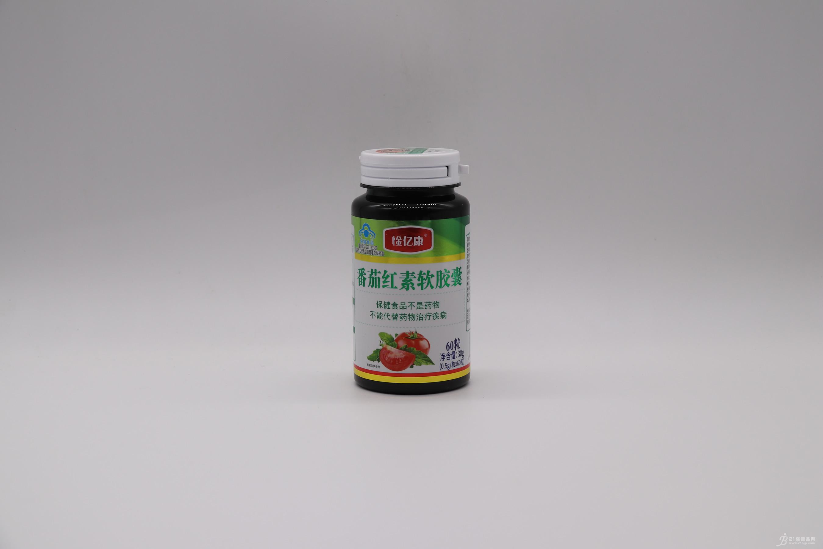 金亿康番茄红素软胶囊60粒    0.5g*60粒/瓶招商