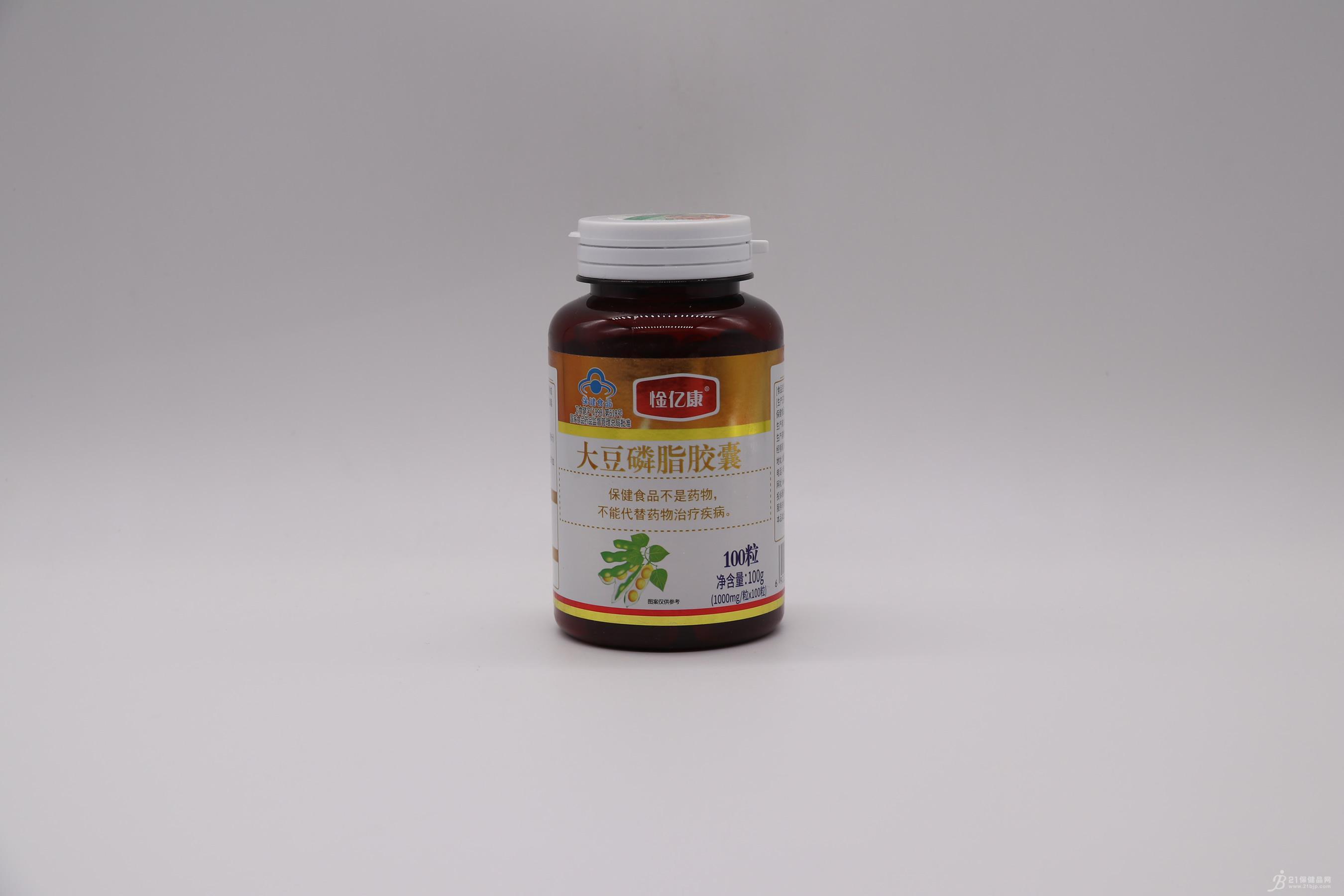 大豆磷脂胶囊1000mg*100粒/瓶招商