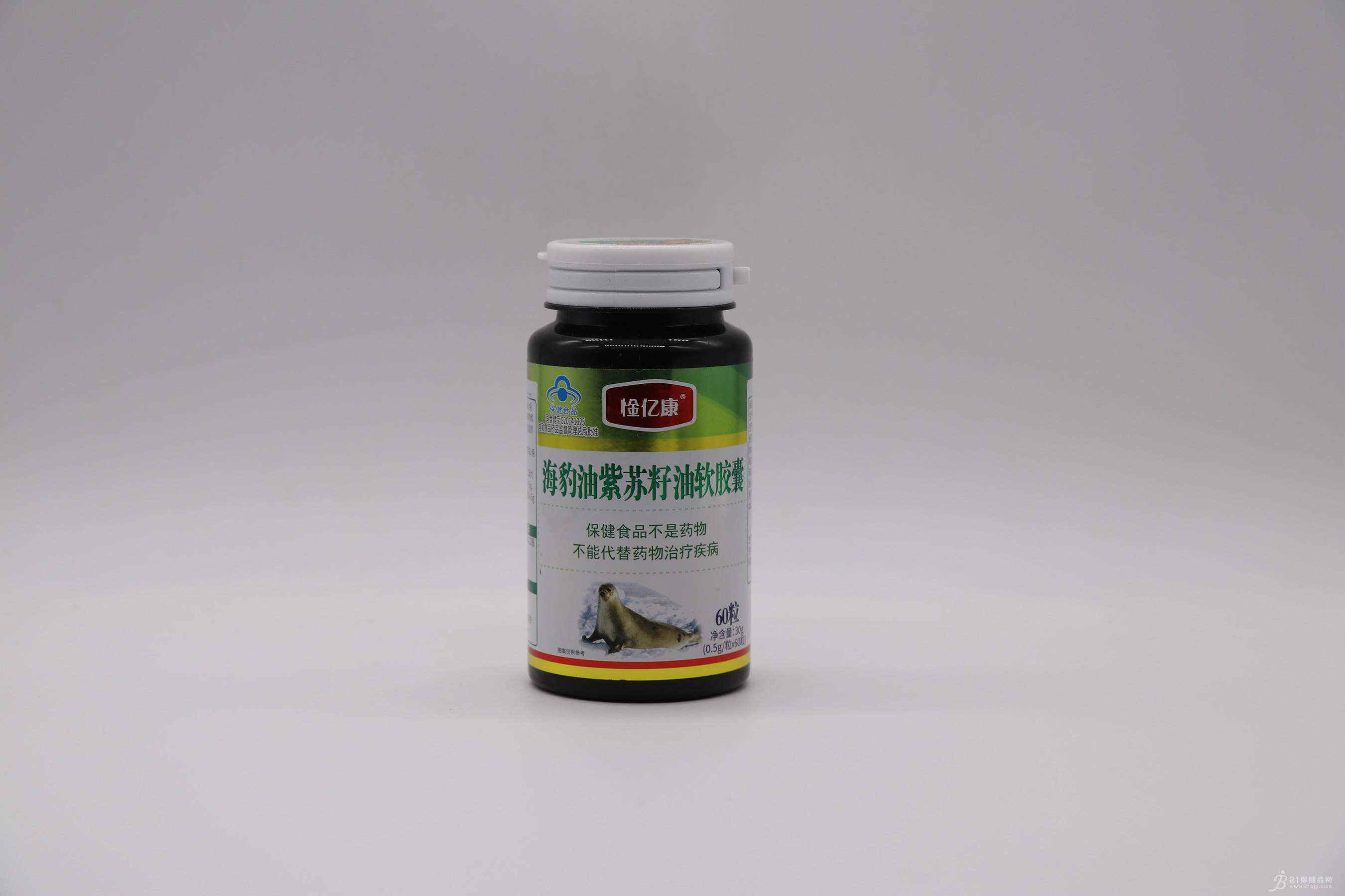 金亿康海豹油紫苏籽油软胶囊500mg*60粒/瓶招商