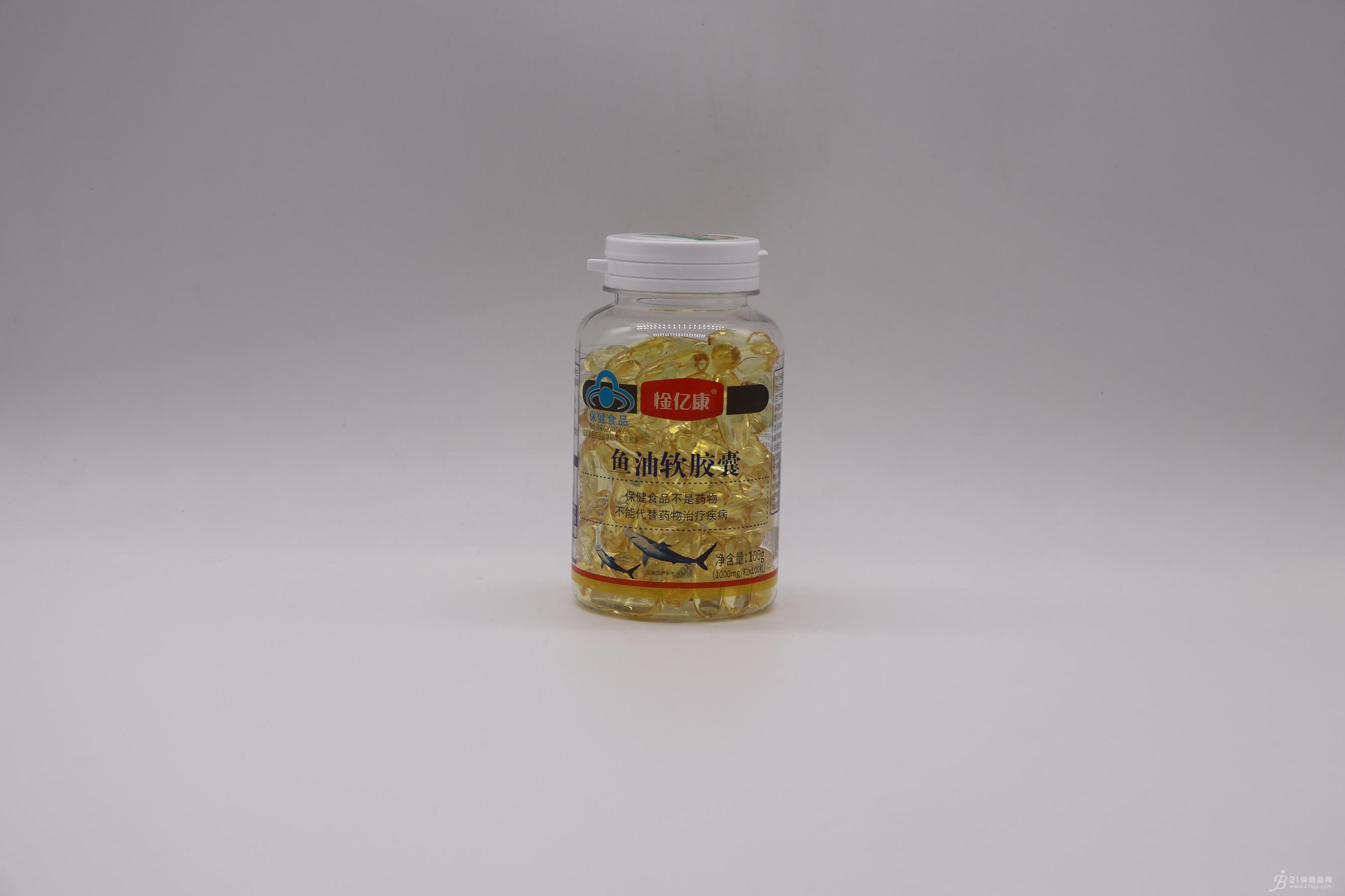 供应鱼油软胶囊1000mg*100粒/瓶