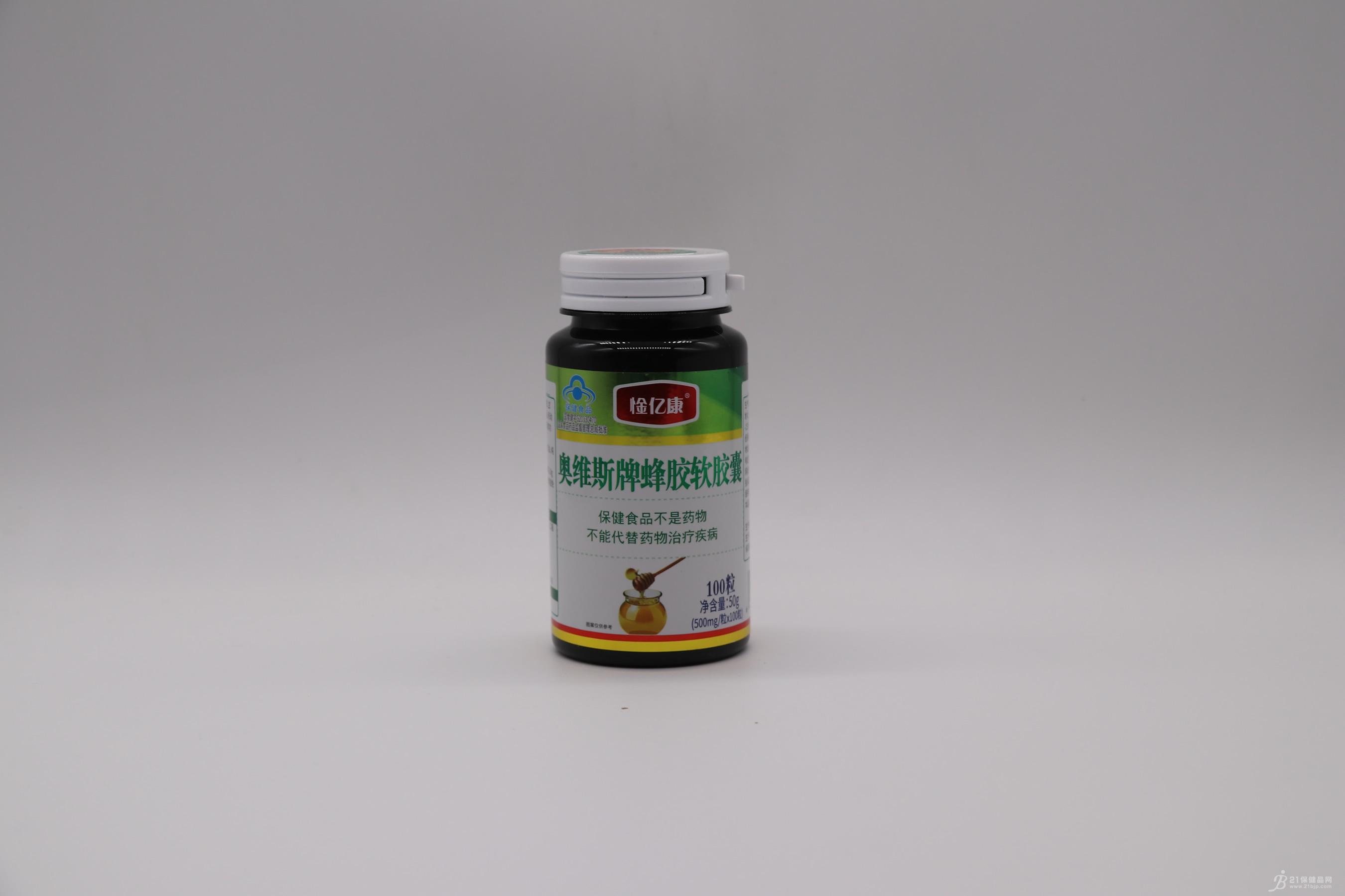 奥维斯牌蜂胶软胶囊(5.0含量)    500mg*60粒/瓶招商