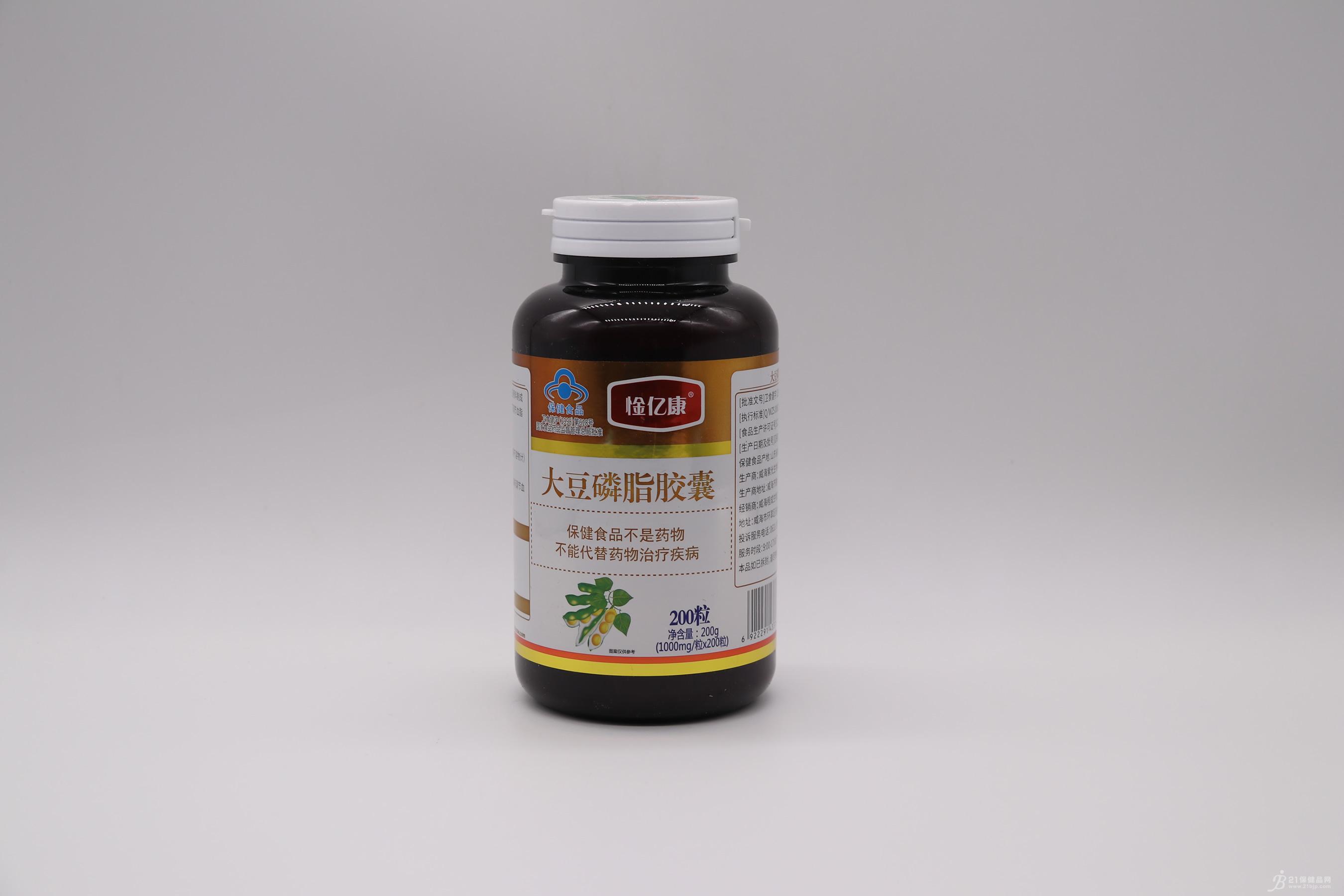 大豆磷脂胶囊1000mg*200粒/瓶招商